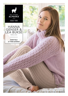 Magasin: DSA46 Alpakka Warm & Comfy